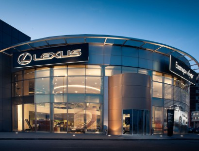 Lexus центр Екатеринбург